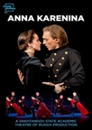 Anna Karenina by Vakhtangov Theatre in HD Cinema