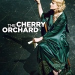 Play in HD: THE CHERRY ORCHARD