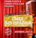 Comedy Style Club Show