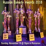 Russian Comedy Award 2018!