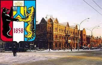 http://www.rosconcert.com/ic/img.lenta.ru/news/2005/11/06/khabarovsk/picture.jpg