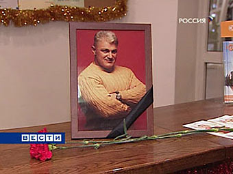 Владимир Турчинский похоронен в Подмосковье, Россия
